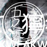 Five Zeroes [Teaser Promo]